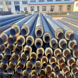 DN125/140聚氨酯硬质塑料预制管莱芜鑫龙日升