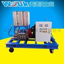上海WL504  流量高压清洗机