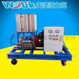 上海WL504  流量高壓清洗機