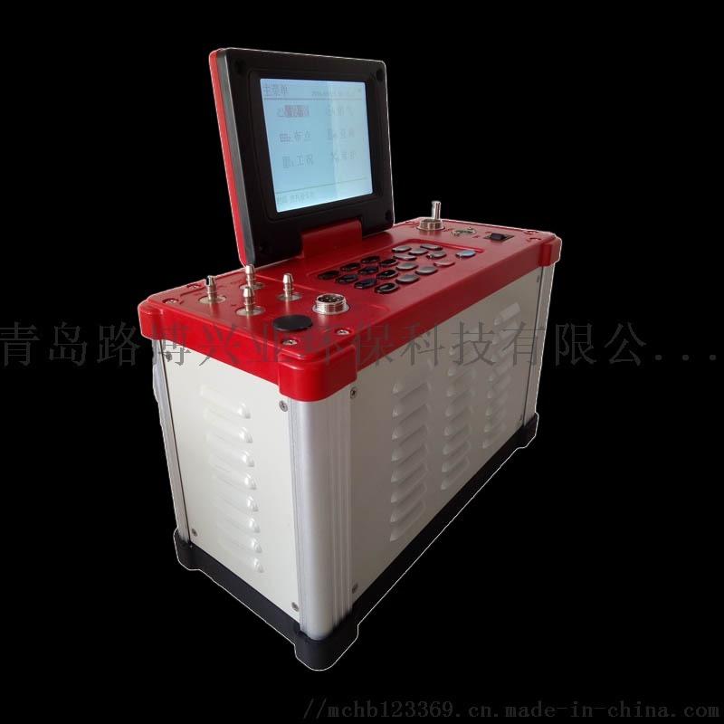 MC-62综合烟气分析仪