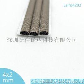 莱尔德4283导电泡棉JSM-A005D05