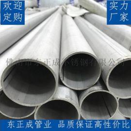 美标耐腐蚀不锈钢工业管,深圳不锈钢工业焊管