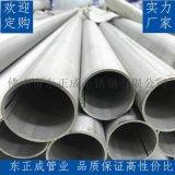 美標耐腐蝕不鏽鋼工業管,深圳不鏽鋼工業焊管
