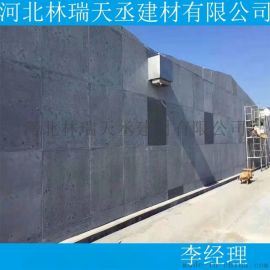 纤维水泥装饰板 水泥纤维板厂家