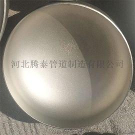 大口径封头 对焊封头 碳钢封头