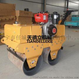 600手扶式双钢轮小型压路机 双液压缸小型压路机