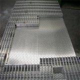 马道复合钢格板供应商