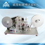 纸带耐磨试验机 RCA纸带耐磨试验机