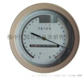 鹹陽DYM-3空盒氣壓表