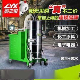 德威莱克工业吸尘器DWX750B,电瓶式吸尘器