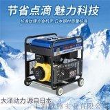 250A柴油发电电焊机功率高效