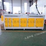 久恩環保不鏽鋼uv光氧催化設備運行穩定可靠