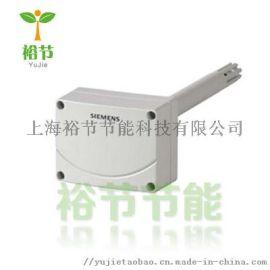西门子QFM1660气体空气风管风道式温湿度传感器