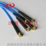 RF高频线-射频线-连接器-转接头