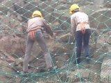 主動防護網,主動邊坡防護網