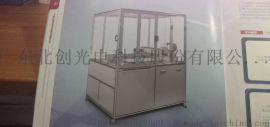 光学全自动非接触式中心厚度检测仪