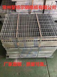 鍍鋅鋼格板