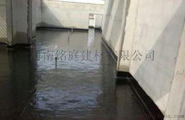 涂料单组份水性聚氨酯防水涂料地下室卫生间防水涂料