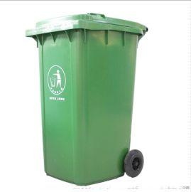 塑料分類垃圾桶120L,100L垃圾桶生產廠家