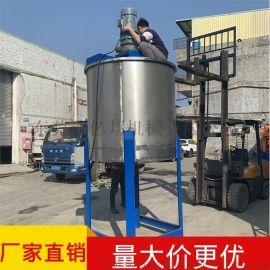 厂家供应不锈钢搅拌罐四轮加热立式搅拌罐