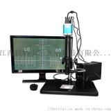 XDC-10AT-930HD型同轴光视频显微镜