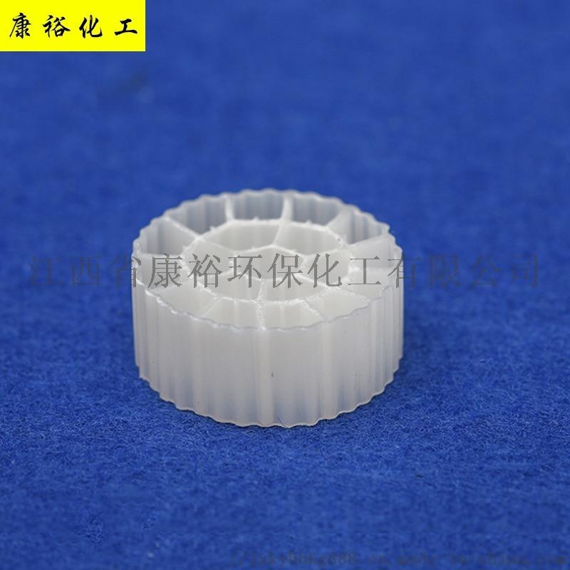 MBBR生物填料悬浮生物挂膜填料 流化床生物填料