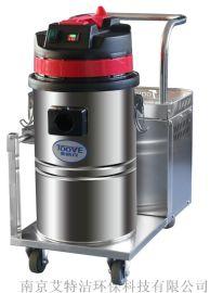 充电型30L小型手推电瓶吸尘器生产厂家