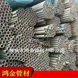 304/316L/310S不锈钢无缝管不锈钢装饰管