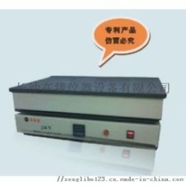 JRY电热板(石墨加热板)