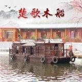 菏泽木船厂家定制餐厅船欧式画舫船木船设计