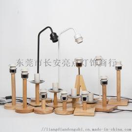 实木组装台灯底座 定制E27灯杆