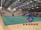 廠家直銷天津羽毛球運動地板