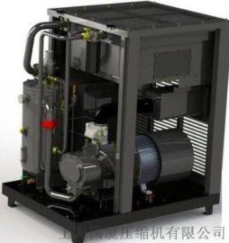 200公斤【厂家促销】高压空压机