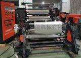 丁基防腐密封膠帶設備,自粘防水卷材生產線