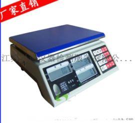 电子台秤/电子秤/地磅校准