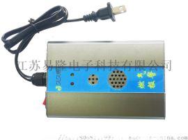 家用型智能节电设备+燃气预警设备