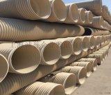 PVC-U加筋管硬質聚氯乙烯PVC-u波紋管