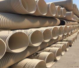 PVC-U加筋管硬质聚氯乙烯PVC-u波纹管