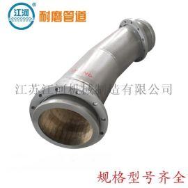 耐磨陶瓷管,氧化铝陶瓷管,终端厂家直接销售,江河