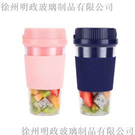 榨汁杯水果無線充電usb迷你果汁杯電動學生榨汁杯