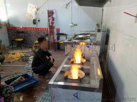 成都供应焦化油燃料火力猛、餐饮食堂用
