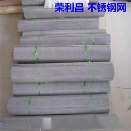 成都不锈钢网|成都316不锈钢网|成都不锈钢过滤网