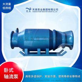 鄂州QXB雪橇式潜水轴流泵生产厂家