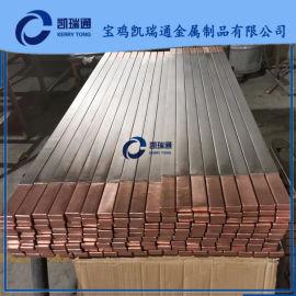 供应钛钢复合板 钛铜复合板等复合材料