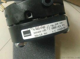 Kendrion制动器刹车片 Nr21080008
