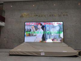 大屏幕显示屏,P2.5大屏幕,P2.5LED显示屏