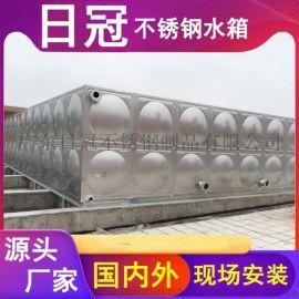 不锈钢消防水箱地埋式水箱不锈钢保温水箱