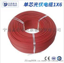 H1Z2Z2-K 1*16mm2光伏直流电缆