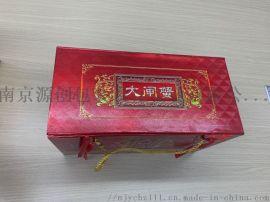 螃蟹礼盒定制 大闸蟹盒礼盒定制 南京包装礼盒厂家