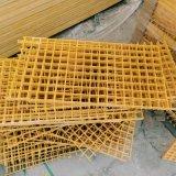 污水格栅板 霈凯格栅 玻璃钢格栅厂家直供